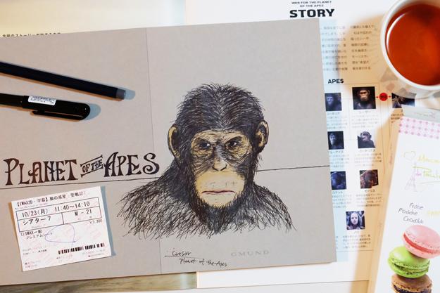 猿の惑星 映画鑑賞625